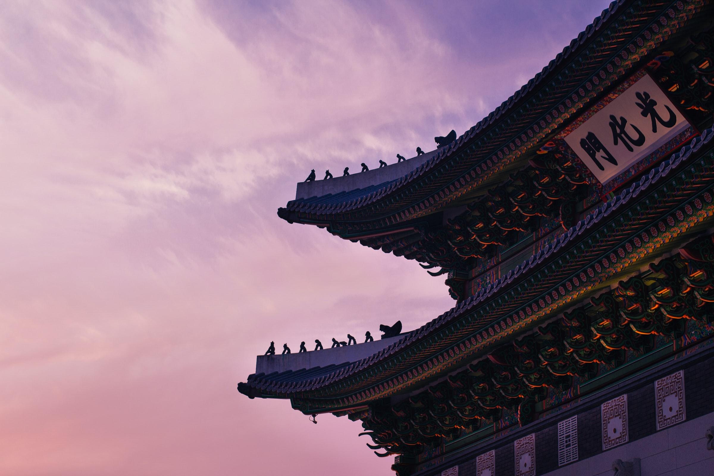 Course Image L3 - Cultura general de Corea del Sur - Chile